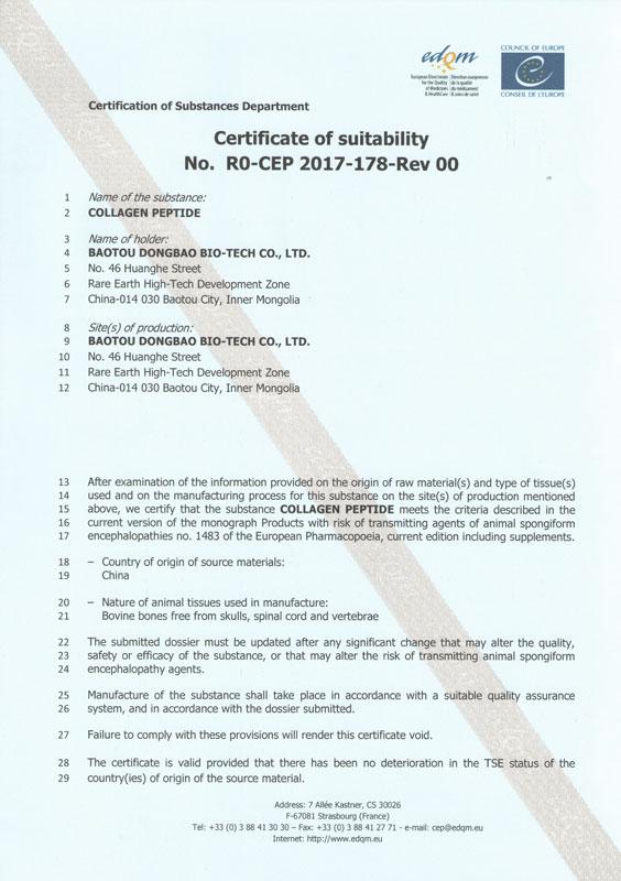 EDQM证书